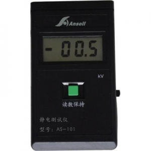 China AS-101 domestic Static electricity test instrument on sale