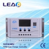 China PWM Solar Charge Controller Product NameLP-M30 for sale