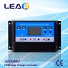 China PWM Solar Charge Controller Product NameLP-X03 for sale