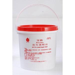 China Baotao Sufa Sponge Cake Emulsifier on sale