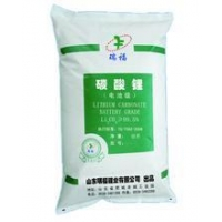 China LITHIUM CARBONATE 99.9% Industrial Grade/Battery Grade on sale