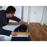 Dismantle air conditioners, furniture