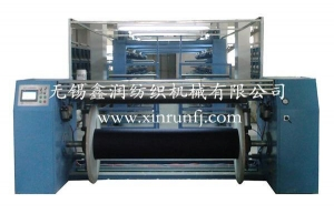 China XRZT Knitted Denim Coning Winding Machine on sale