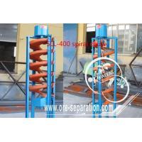 China Spiral Chute Laboratory Spiral Separator on sale