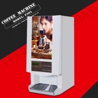 F305 with Sugar Selection Coffee Machine