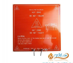China Fully assembled heated bed for DIT 3D Printer on sale