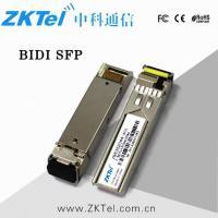 bidi sfp 1.25 g lc 80 km 1000base zx Dual Fiber CISCO