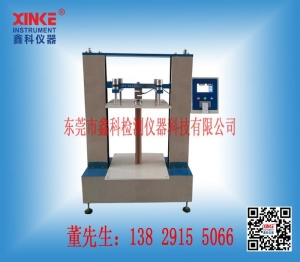 China XKY - 350 fully automatic paper Angle protector compressive strength testing machine on sale