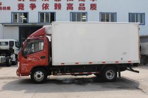 China 12V 24V Transport Refrigeration Unit for Refrigerated Truck Body on sale