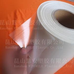 China PO (EAA) technology parameters of ethylene acrylate hot-melt adhesive film on sale