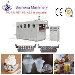 China PP/PS/PET Plastic Cup Thermoforming Machine on sale