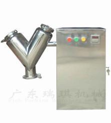 China High Quality VH Type Laboratory Mixer Machine on sale