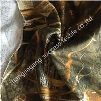 China Eco-friendly Fabrics Product Name:SCRS-TR240P on sale