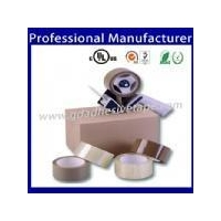 China No noise tape-001 No Noise Water Tape Brown Tape Cello Tape on sale
