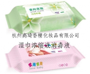 China Baby wipes concentra on sale