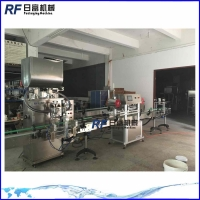 Jelly jam pulp filling sealing capping machine