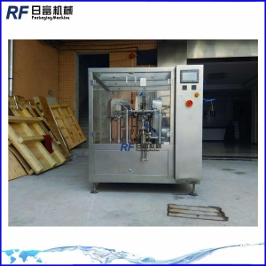 China Premade pouch packing machine for powder on sale