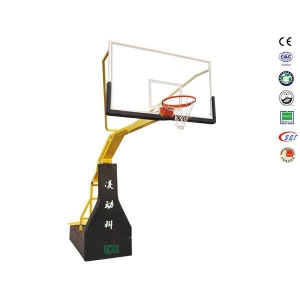 China Remote Control Portable Hydraulic Basket Ball Stand on sale
