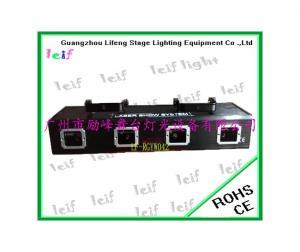 China 8 first single red R150MW coarse light rain laser gun club stage laser laser bar on sale