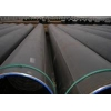 China Line Pipe for sale