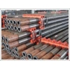 China Drill Pipe Line Pipe for sale