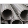 China Petro-chemical Pipe Line Pipe for sale