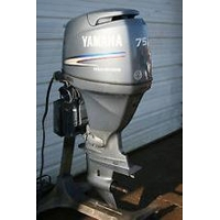 Boats - Ships Best Discount Offer For Yamaha F70la Outboard motors