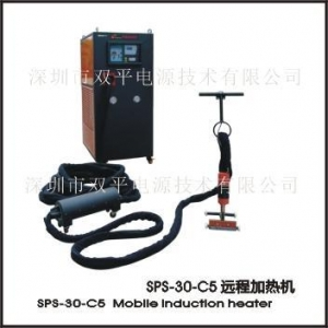 China SPS-30-C5 Mobile induction heater on sale