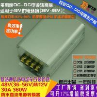 China 48V to 12V DC-DC Converter on sale