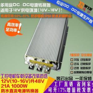 China 12V to 48V DC-DC Converter on sale