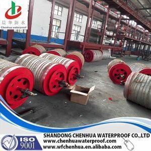 China Small Capacity Bitumen Membrane Production Line on sale