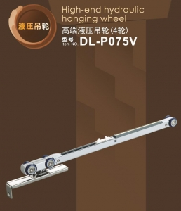 China Glass door hardware series DL-P075V on sale