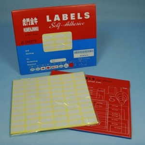 China label printing,self adhesive label on sale
