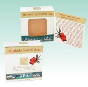 China H&B Dead Sea Obliphicha Natural Soap on sale