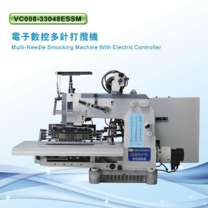 China VC008-33048ESSM Multi-Needle Smocking Machine With Electric Controller on sale