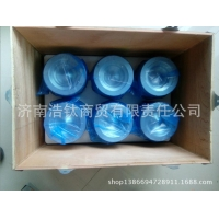 China Iveco piston KIT package on sale