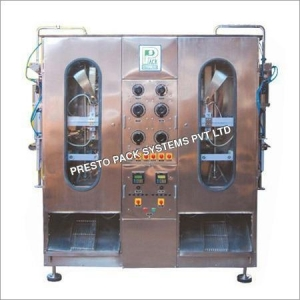China Ghee Packing Machine on sale