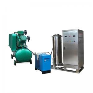 China New Product World 150g/h large ozone generat on sale
