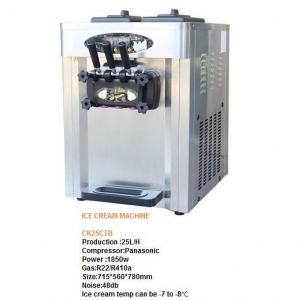China ICE CREAM MACHINE ICE CREAM MACHINE on sale
