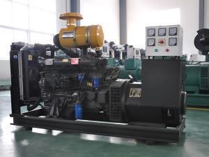 China Weichai Diesel Generator Set on sale