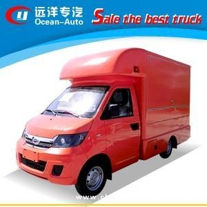 China 2016 fashionable Chery fast food van for sale on sale