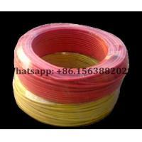 BVR Soft Copper Wire