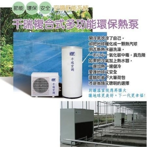 China Air Condition System Design on sale