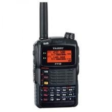China Yaesu FT-1XD System Fusion Dual Band 2M/440 Hand Held Digital Transceiver on sale