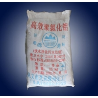 China Polymerization aluminum chloride (source needed) on sale