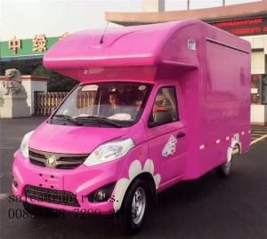 China Foton 2tons mobile vending food truck for sale on sale
