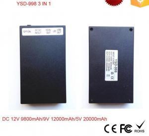 China Recharge lithium Battery for CCTV 12v 9800mah 9V 12000mah 5V 20000mah on sale