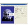 China 2D to 3D Conversion Software for sale