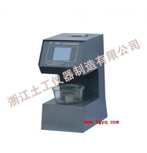 China Cement Vicat Setting Time and Consistency Apparatus on sale