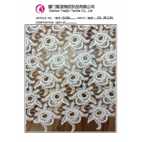 China Polyester Off White Chemical Embroidery Lace Fabric Upholstery white embroidery (S1058) on sale